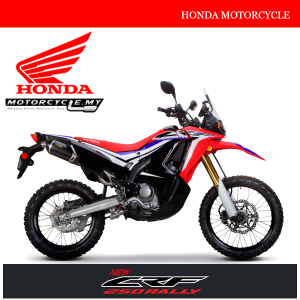 Buy Honda Crf 250 Rally Malaysia Best Price Easy Loan Approval