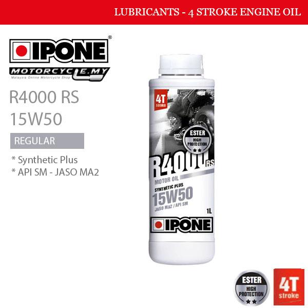 ipone r4000 rs 15w50 Malaysia