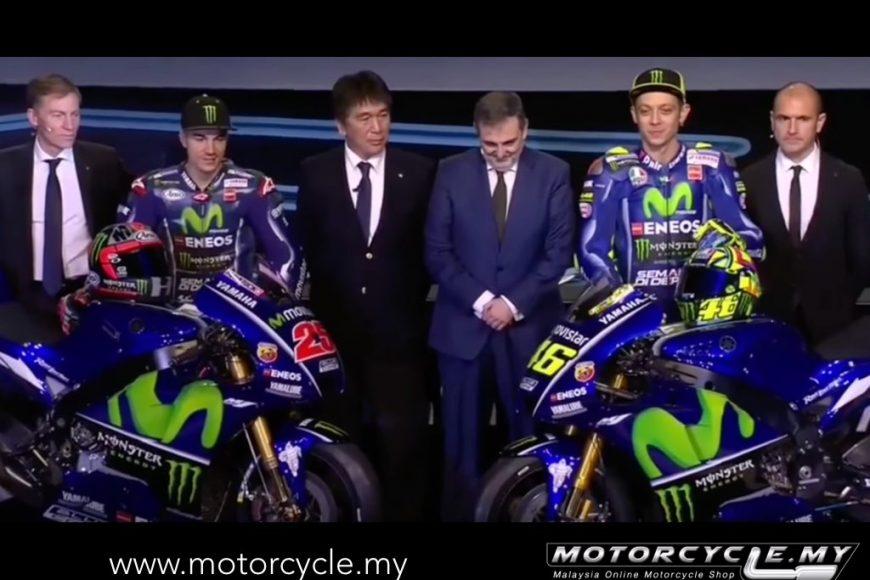 Yamaha MotoGP 2017