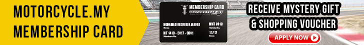 Motocycle.my Members Card Yellow