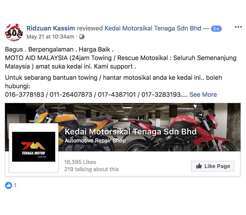 Tenaga Motor FB Review 2