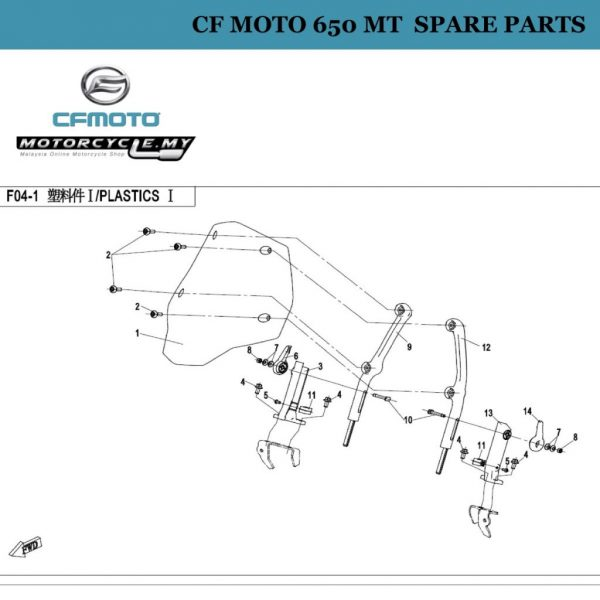 [09] - CF Moto 650 MT Spare Parts 6NT1-041403-0V100 Bracket Rod(Rh), Windshield