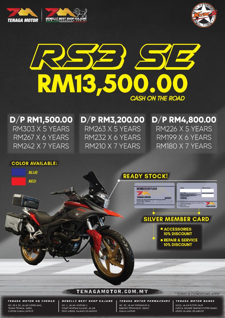 Tenaga Motor RS3 SE